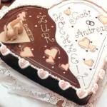 Hochzeitstorte mit Schokoladen-Topping